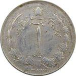 سکه 1 ریال 1323 - AU55 - محمد رضا شاه
