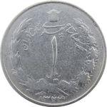 سکه 1 ریال 1324 - F - محمد رضا شاه