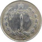 سکه 1 ریال 1323/2 سورشارژ تاریخ (نوع یک) - AU - محمد رضا شاه