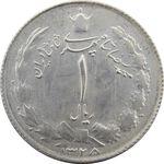 سکه 1 ریال 1325 - MS63 - محمد رضا شاه