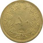 سکه 50 دینار 1322 (واریته تاریخ) - MS63 - محمد رضا شاه