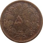 سکه 50 دینار 1322 (مس) - VF30 - محمد رضا شاه