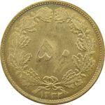 سکه 50 دینار 1332 ضخیم (چرخش 90 درجه) - MS63 - محمد رضا شاه