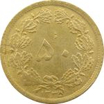 سکه 50 دینار 1335 - AU58 - محمد رضا شاه