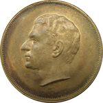 مدال برنز بیست و پنجمین سال سلطنت 1344 - MS64 - محمدرضا شاه