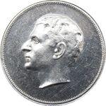 مدال نقره بیست و پنجمین سال سلطنت 1344 - EF - محمدرضا شاه