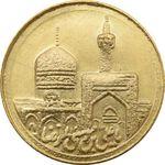 مدال یادبود برنز امام رضا (ع) بدون تاریخ - UNC - محمد رضا شاه