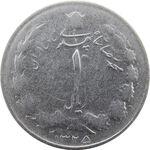سکه 1 ریال 1325 - F - محمد رضا شاه