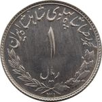 سکه 1 ریال 1331 - MS62 - محمد رضا شاه