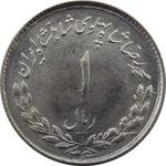 سکه 1 ریال 1336 - MS65 - محمد رضا شاه