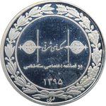 مدال تبلیغاتی مجله سکه های شرقی 1395 - UNC - جمهوری اسلامی