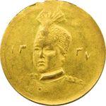 سکه طلا 2000 دینار تصویری 1337 - MS62 - احمد شاه