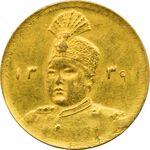 سکه طلا 2000 دینار تصویری 1339 - MS64 - احمد شاه