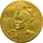 سکه طلا 2000 دینار تصویری 1341 - AU58 - احمد شاه