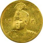 سکه طلا 2000 دینار تصویری 1341/31 (سورشارژ تاریخ) - MS64 - احمد شاه
