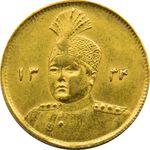سکه طلا 1 تومان تصویری 1334 (تاریخ کوچک) - MS61 - احمد شاه