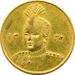 سکه طلا 1 تومان تصویری 1335 - AU58 - احمد شاه