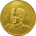 سکه طلا 1 تومان تصویری 1341 - MS63 - احمد شاه