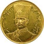 سکه طلا 1 تومان تصویری 1299 - MS63 - ناصرالدین شاه