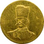 سکه طلا 2000 دینار 1297 - MS62 - ناصرالدین شاه