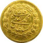 سکه طلا 5000 دینار خطی 1324 - MS64 - محمدعلی شاه