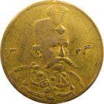 سکه طلا 5000 دینار تصویری 1323 - AU50 - مظفرالدین شاه