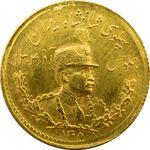 سکه طلا دو پهلوی تصویری 1308 - MS64 - رضا شاه