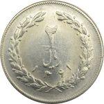 سکه 2 ریال 1361 - مکرر پشت سکه - جمهوری اسلامی