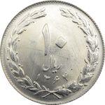 سکه 10 ریال 1364 - صفر بزرگ پشت بسته - جمهوری اسلامی