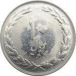 سکه 10 ریال 1364 - یک باریک پشت باز - جمهوری اسلامی
