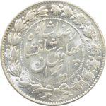 سکه 2000 دینار 1305 خطی - MS65 - رضا شاه