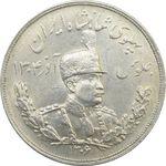 سکه 5000 دینار 1306H تصویری - AU - رضا شاه
