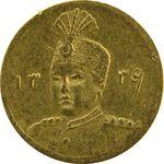 سکه طلا 2000 دینار تصویری (تاریخ مکرر) 1339 - AU - احمد شاه