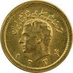سکه طلا ربع پهلوی 1334 - MS62 - محمد رضا شاه
