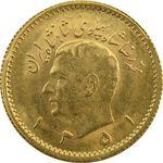 سکه طلا ربع پهلوی 1351 - MS63 - محمد رضا شاه