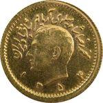 سکه طلا ربع پهلوی آریامهر 1354 - MS64 - محمد رضا شاه