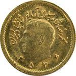 سکه طلا ربع پهلوی آریامهر 2536 - MS64 - محمد رضا شاه