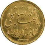 سکه طلا نیم پهلوی 1322 - MS64 - محمد رضا شاه