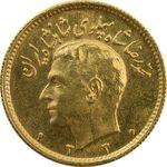 سکه طلا نیم پهلوی 1330 - MS63 - محمد رضا شاه