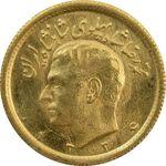 سکه طلا نیم پهلوی 1336 - MS65 - محمد رضا شاه