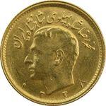 سکه طلا نیم پهلوی 1338 - MS62 - محمد رضا شاه