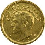 سکه طلا نیم پهلوی 1339 - AU58 - محمد رضا شاه