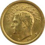 سکه طلا نیم پهلوی 1342 - MS64 - محمد رضا شاه