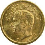 سکه طلا نیم پهلوی 1351 - MS65 - محمد رضا شاه