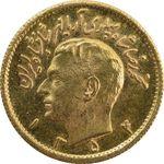 سکه طلا نیم پهلوی آریامهر 1354 - MS65 - محمد رضا شاه
