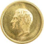 مدال طلا منشور کوروش بزرگ 1350 - MS63 - محمد رضا شاه