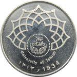 مدال تاسیس دانشگاه تهران (بدون جعبه فابریک) - UNC - جمهوری اسلامی