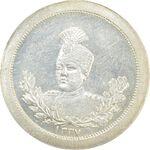 مدال نقره عزت غیرت 1337 - MS62 - احمد شاه
