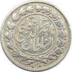 سکه ربعی 1297 - VF35 - ناصرالدین شاه