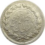 سکه ربعی 1300 (1003) ارور تاریخ - AU55 - ناصرالدین شاه